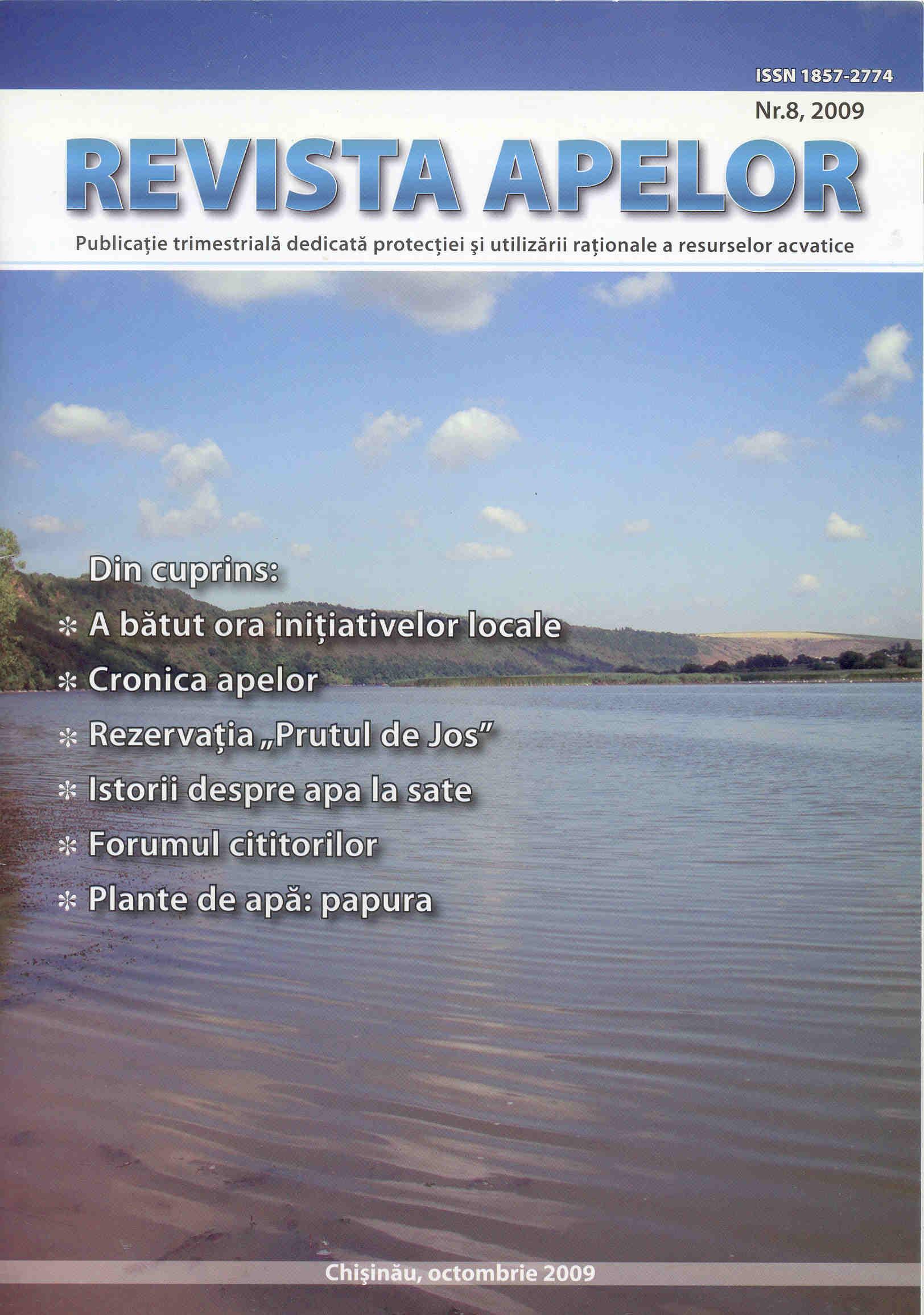 Revista apelor